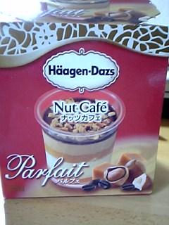 ハーゲンダッツナッツカフェ写真1