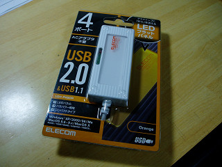 2006年12月25日USBHUB1