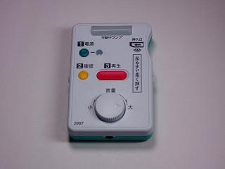 2007年1月21日リスニングの機械