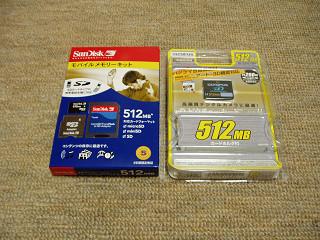 2007年3月23日microSDとxD