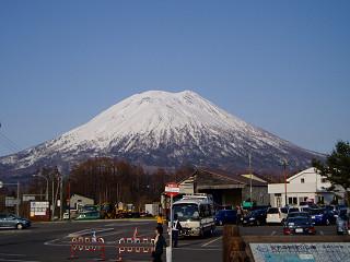 2007年4月30日羊蹄山