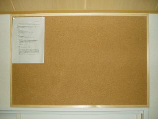 2007年6月16日コルクボード