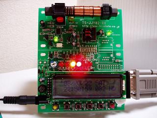 電波時計Ver.2キット完成品