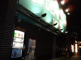 2008年11月23日DEPO ツクモ 札幌駅前店様子