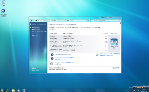2009年1月13日Windows 7 Beta 1