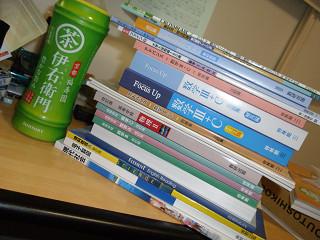 2009年3月28日教科書たち1