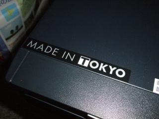 2011年7月3日MADE IN TOKYO