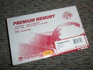 2011年7月3日メモリ2