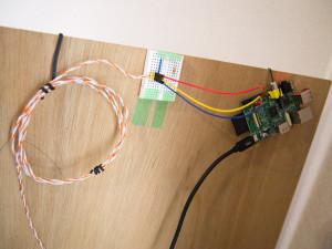 2013年3月22日 Raspberry Pi と温度センサにつながる線
