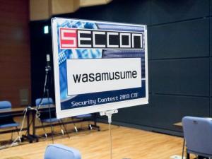 2013年12月1日 wasamusume