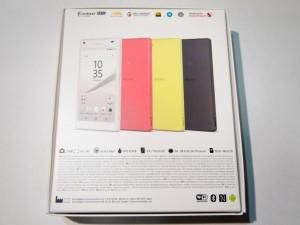 2015年10月25日 Xperia Z5 Compactの箱の裏
