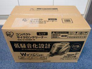 2016年11月27日 KIC-C100MK-Rの箱