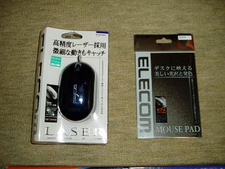 2007年8月22日マウス