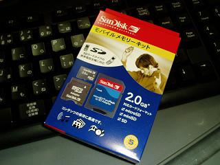 2007年9月16日microSDカード