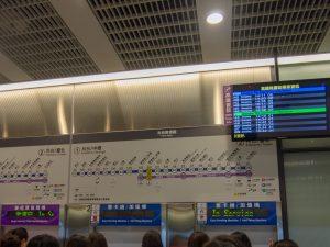 MRTの切符売場待機