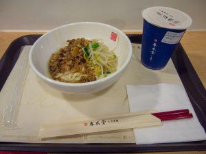 桃園国際空港で台湾初食事