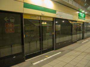 中山駅の松山新店線ホーム