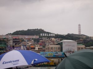 HOLLYWOODのようなKEELUNG