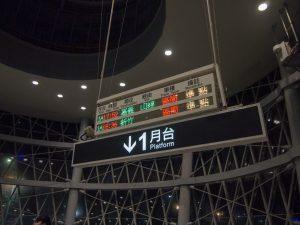 基隆駅のホームに降りる階段手前の列車案内表示