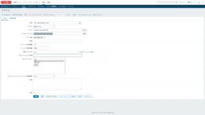 Zabbix 4.2の依存アイテムの設定
