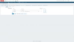 Zabbix 4.2のディスカバリルールの保存前処理設定