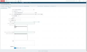 Zabbix 4.2のアイテムのプロトタイプの設定