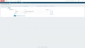 Zabbix 4.2のアイテムのプロトタイプの保存前処理設定