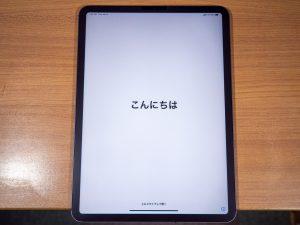 iPad初回起動画面「こんにちは」