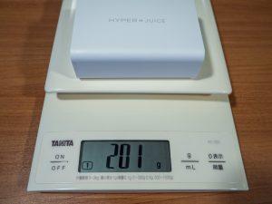 HyperJuice 100W GaN ACアダプタの重さ