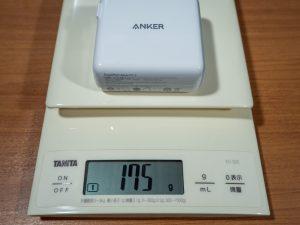 Anker PowerPort Atom PD 2の重さ