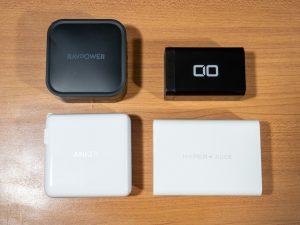 USB-CなACアダプタたち