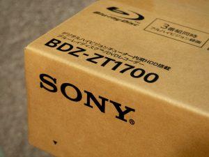 BDZ-ZT1700の箱
