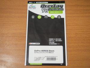 ミヤビックス 高硬度9H高光沢タイプ 保護フィルム