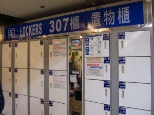 台北駅のコインロッカー