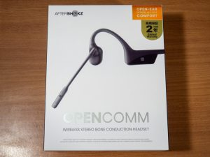 AfterShokz OPENCOMMの箱