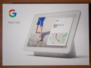 Google Nest Hubの箱