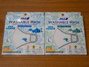 ANA HONUウォッシャブルマスクのパッケージ