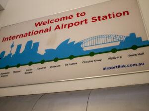 シドニー国際空港のInternational Airport駅